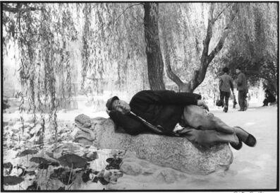 Anita Au, 'Huaqing Pond, Lintong, China', 1980/1982