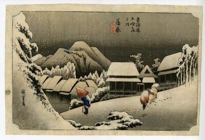 Utagawa Hiroshige (Andō Hiroshige), 'Fifty-three Stations of the Tôkaidô Road, Kanbara: Night Snow', ca. 1833-36