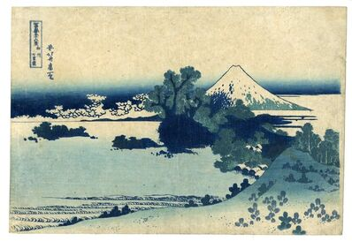 Katsushika Hokusai, 'Thirty-Six Views of Mount Fuji,Shichirigahama Beach in Sagami Province', ca. 1833