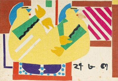 Benode Behari Mukherjee, 'Two Yellow Figures', 1957