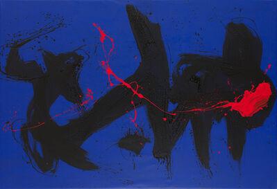 Golnaz Fathi, 'Untitled  ', 2017