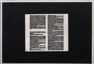 Emilio Isgrò, 'Come é stato', 1972