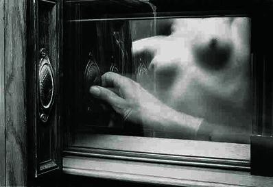 Alain Fleischer, 'Miroir Tiroir #3', 1981