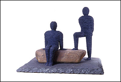 Boaz Vaadia, 'Yig'al and Amaraya', 1999
