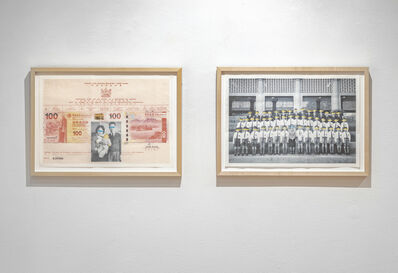 ho tam, 'Notes on Hong Kong No. 1 & No. 2 ', 2019