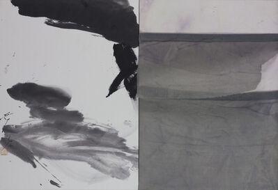 Huang Rui 黄锐, 'Kyoto Image No.27 53', 1998