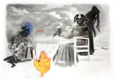 Mohamed Lekleti, 'Rituel Nocturne', 2018