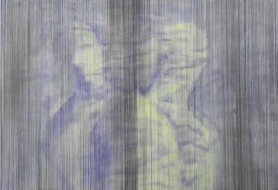 Song Yang, '旋转肖像 Revolving Portrait', 2020