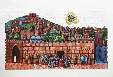 Amram Ebgi, 'BAR MITZVAH AT THE WESTERN WALL (JUDAICA ART)', ca. 1990