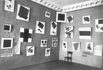 '0,10 - The Last Futurist Exhibition of Painting', 1915-1916