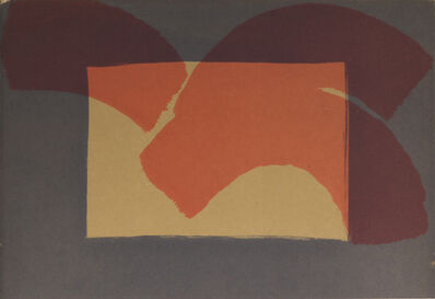 Howard Hodgkin, 'Palm, from 'More Indian Views'', 1976
