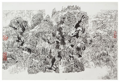 Leung Kui Ting 梁巨廷, 'Landscape 2008 (a pair of works)', 2001