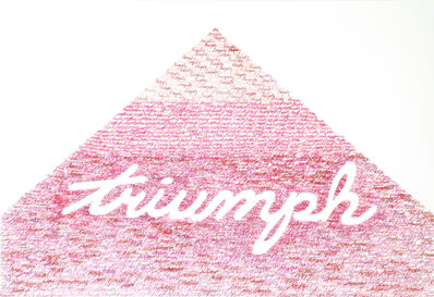 Ghost of a Dream, 'Triumph and Tragedy (Pyramid)', 2012