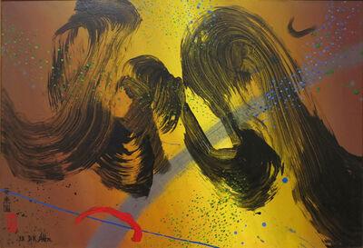 Don Ahn, 'Wind', 1998