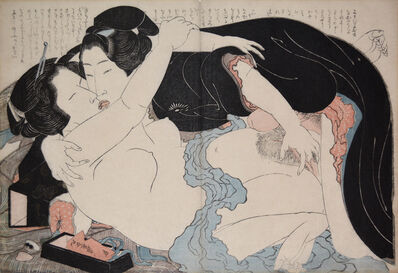 Katsushika Hokusai, 'Day and Night: Young Man and Married Woman Kissing (with enhancing supplement nearby)', ca. 1812
