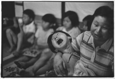 W. Eugene Smith, '101 IMAGES FROM MINAMATA', 1971-1974