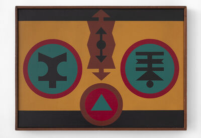 Rubem Valentim, 'Emblema - 1980', 1980