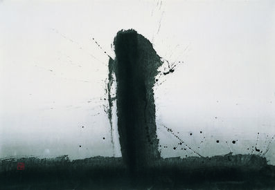Kim Ho-deuk, 'Awakening Moment - Standing Up', 2007