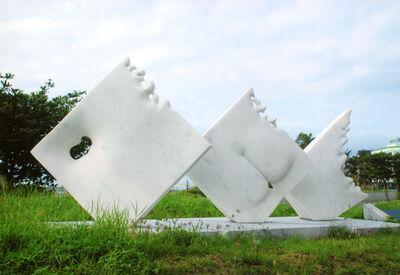 Gheorghi Filin, '美人魚 Mermaid', 1999