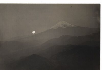 Yamamoto Masao, ' Box of Ku #839', 2002