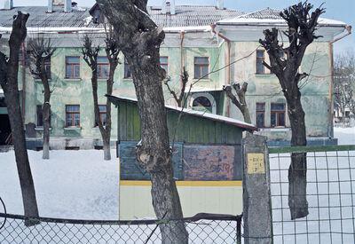 Sasha Rudensky, 'Schoolhouse, Serpuxov, Russia', 2005