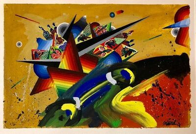 Georges Dussau, 'French Surrealist Colorful Futurist Abstract Painting Composition III', 20th Century