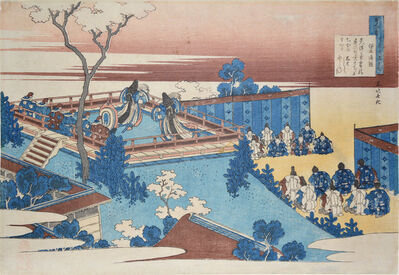 Katsushika Hokusai, 'The Priest Henjo', 1839
