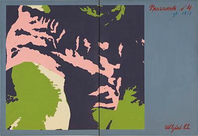 Ivan Chuikov, 'Fragment no4', 1982