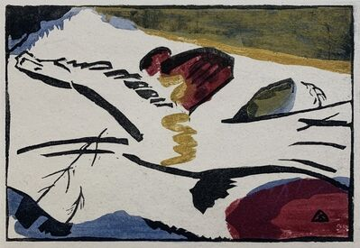 Wassily Kandinsky, 'Lyrisches, from Klänge (Sounds)', ca. 1960