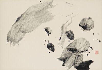Shiryu Morita, 'Datsu', 1963