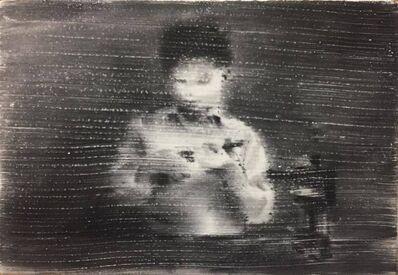 Lai Wei-Yu, 'Petit Romances', 2020