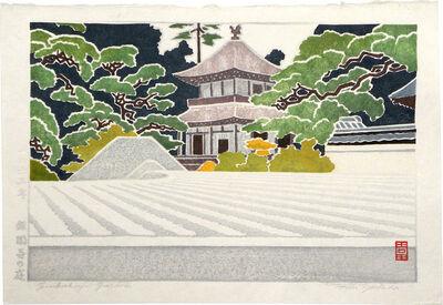 Toshi Yoshida, 'Ginkakuji Garden', 1963