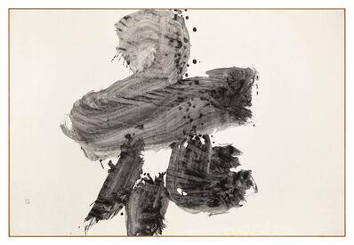 Yuichi Inoue (YU-ICHI), 'Hana (Flower)', 1967