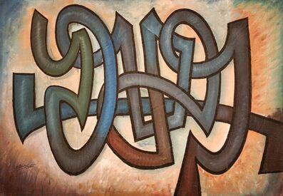 Sadequain, 'Blue Calligraphy', No Date
