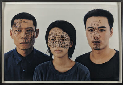 Zhang Huan, '(5) selections from Shanghai Family Tree', 2001