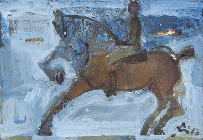 Serhiy Hai, 'Equestrian High Stepper', 2013