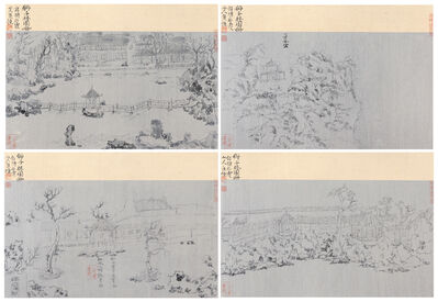 Lin Haizhong, 'Lion Wood Retreat', 2013
