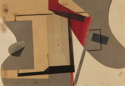 Balcomb Greene, 'Untitled 1935-4', 1935
