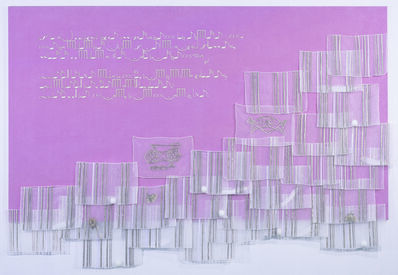 Chen Hui Chiao, 'That Summer #5: The sky of July', 2008