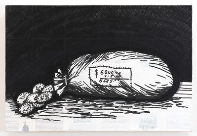 Tim Rollins and K.O.S., 'Adventures of Huckleberry Finn - The Bag of Money', 2011