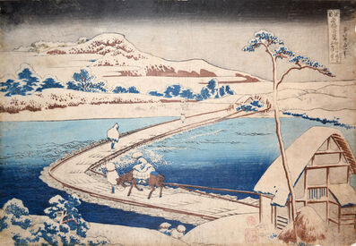 Katsushika Hokusai, 'Old View of the Pontoon Bidge at Sano in Kozuke Province', ca. 1834
