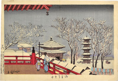 Kobayashi Kiyochika 小林清親, 'Sensoji Temple in the Snow', 1881