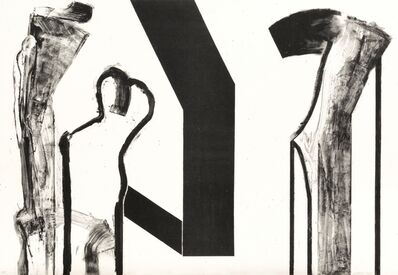 Ramiro Llona, 'Untitled 1', ca. 2021