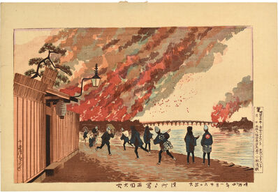Kobayashi Kiyochika 小林清親, 'Great Fire at Ryogoku Drawn from Hamacho, January 26, 1881', ca. 1881