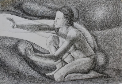 Armando Alemdar Ara, 'Vision ', 2017