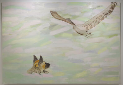 Nancy Mitchnick, 'DESIRE', 2017