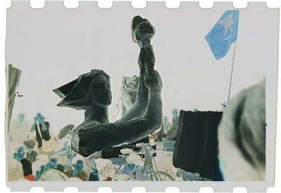 Xu Yong, 'Negative 31', 1989