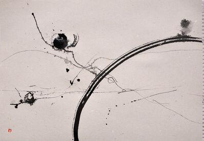 Yuuko Suzuki, 'Rêve 181215', 2018