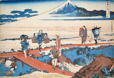 Katsushika Hokusai, 'Nakahara in Sagami Province', ca. 1830