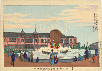 Kobayashi Kiyochika 小林清親, 'The Fountain Outside the Art Museum at the Second Exhibition for the Promotion of Domestic Industry', 1881